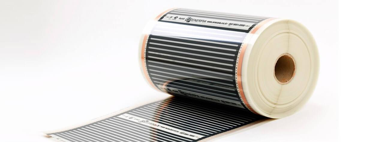 فیلم گرمایش از کف